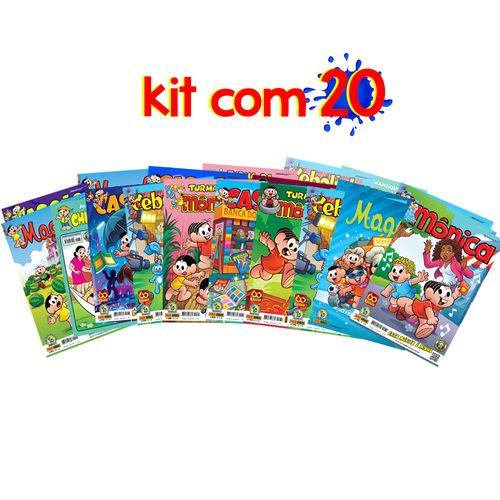 kit-com-20-gibis-turma-da-monica