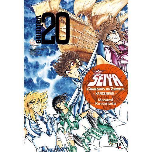CDZ-–-Saint-Seiya--Kanzenban--20